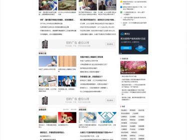 迅宁科技231演示站