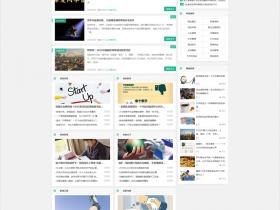 迅宁科技108演示站