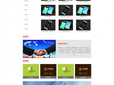迅宁科技163演示站